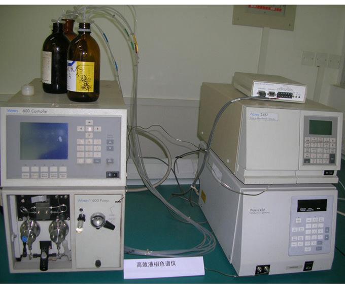 高效液像色谱仪