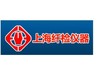 上海纤检潍坊代理